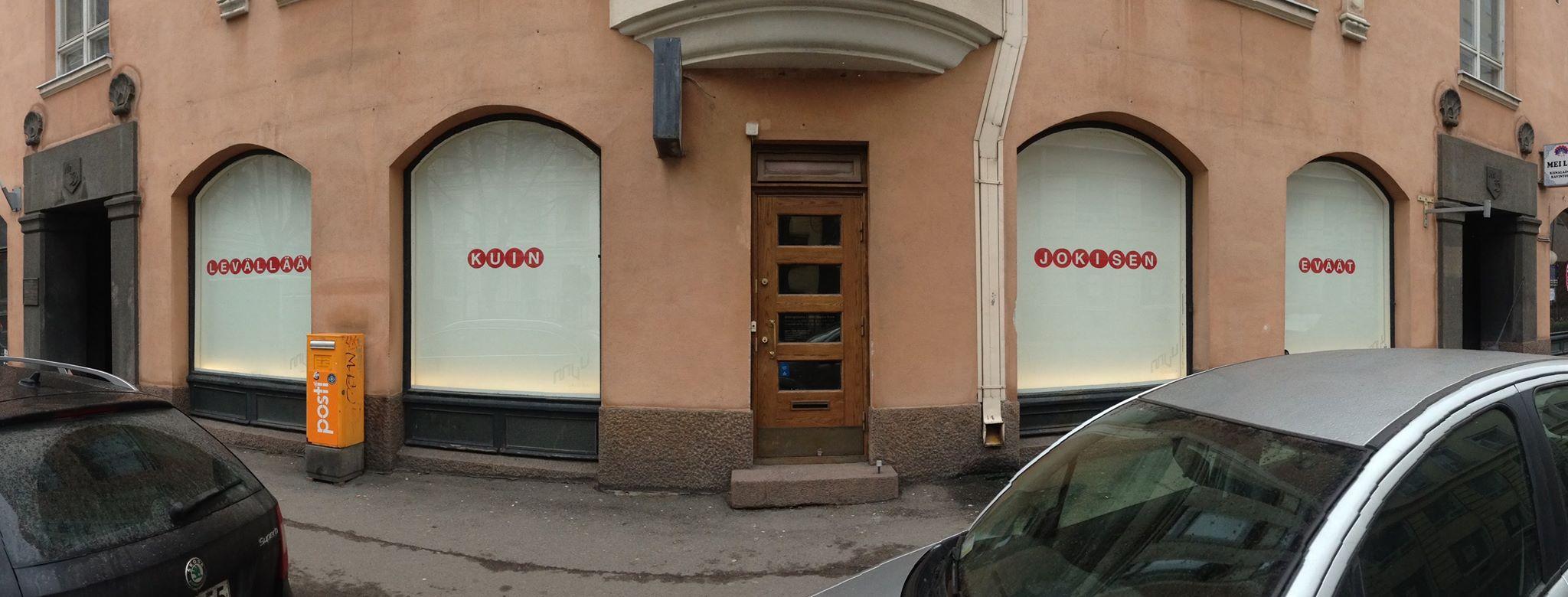 MUU_Gallery_Finland